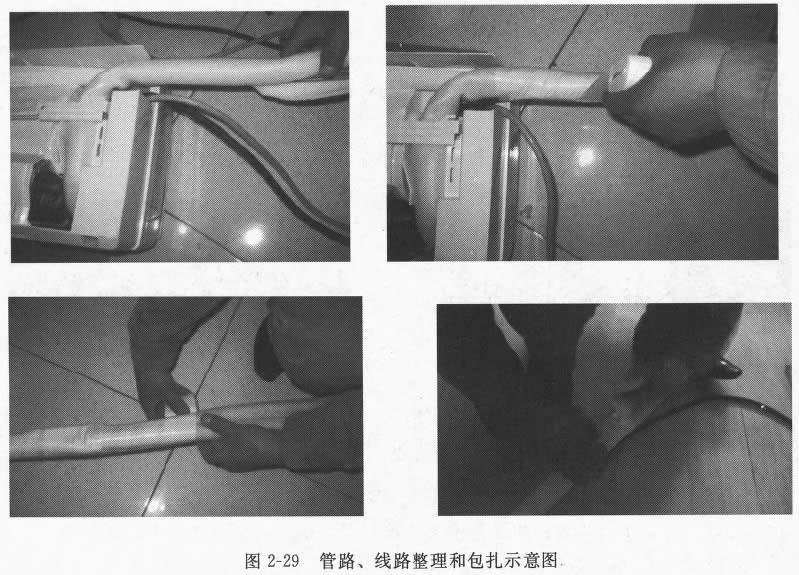 空调室内机排水槽